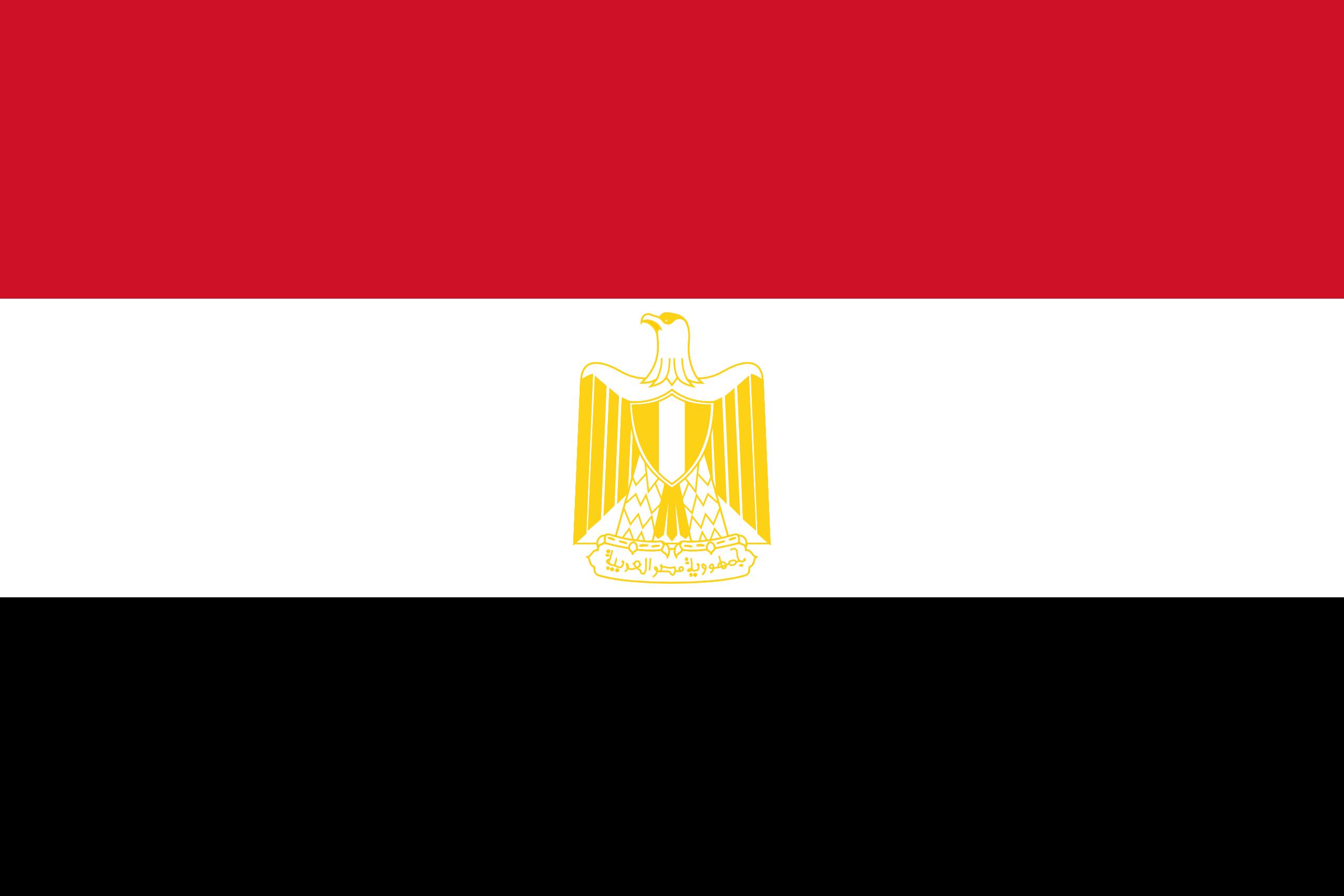 Egipto - bandera