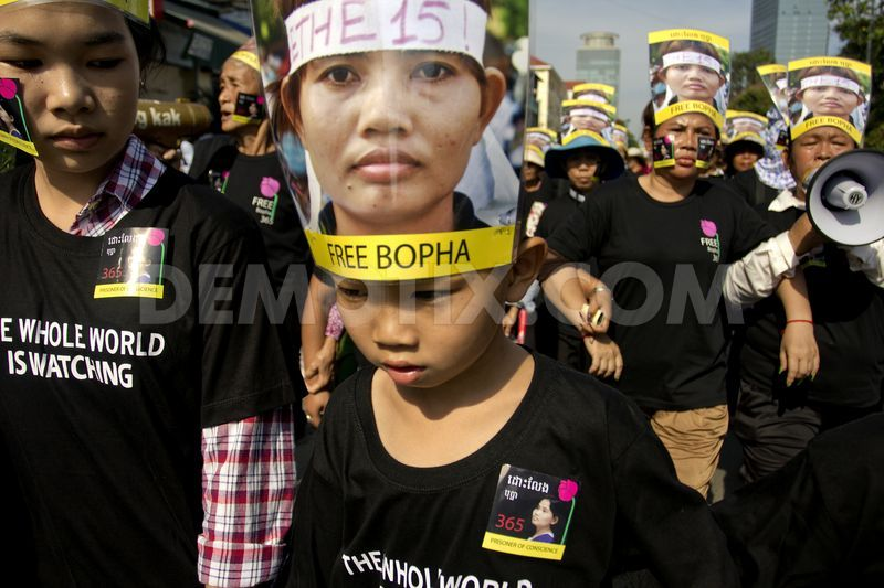 Free Yorm Bopha