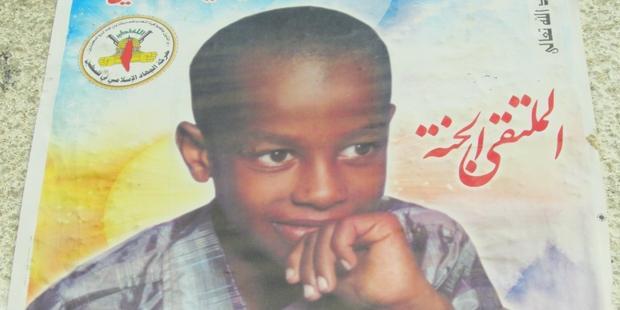 Mahmoud de 13 años murió por el impacto de un misil disparado por un avión israelí no tripulado en Gaza