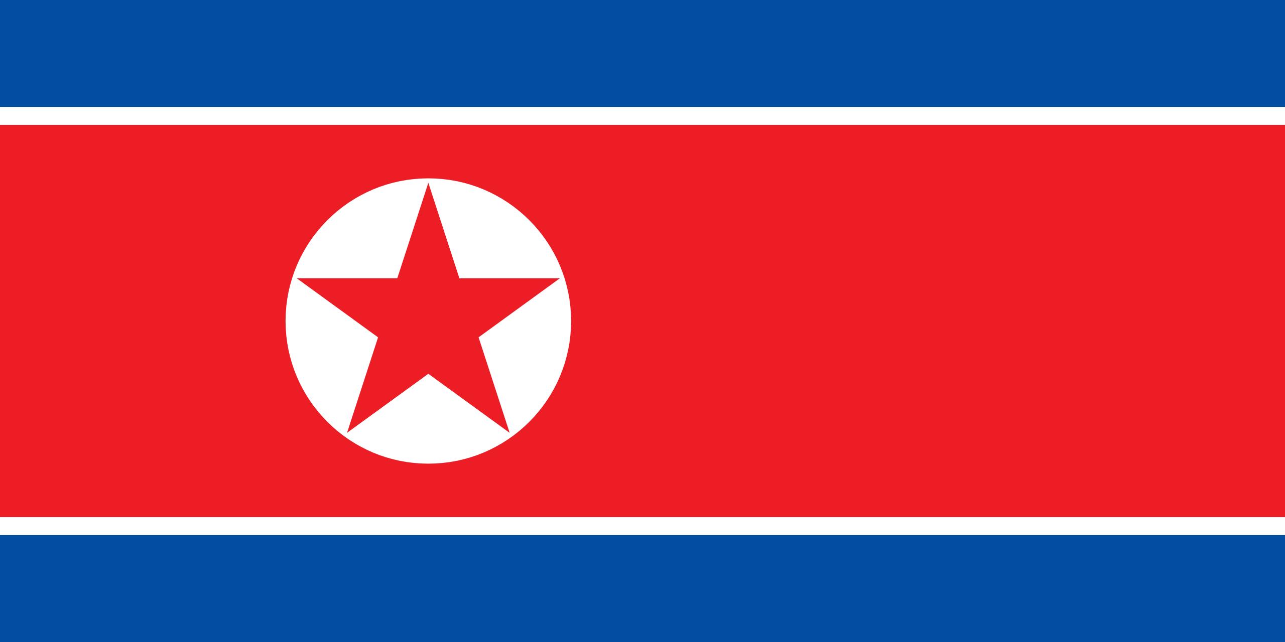 Corea del Norte - bandera