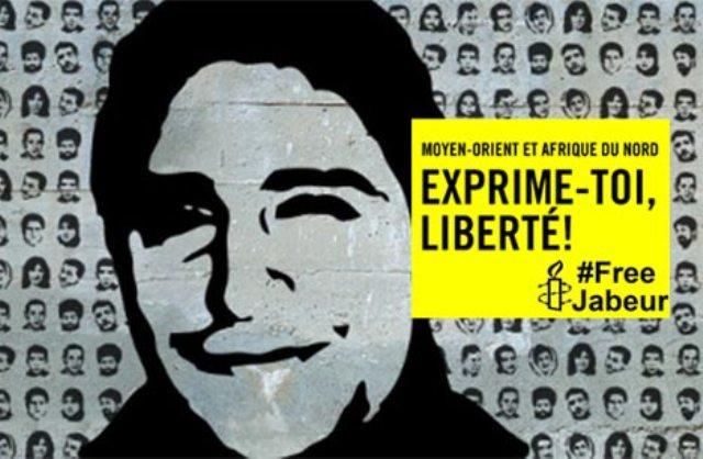 free-jabeur_